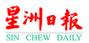 Sin Chew Daily