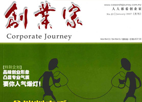 Corporate Journey