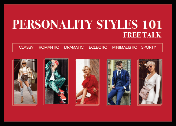 Personality Styles 101 [FREE TALK]